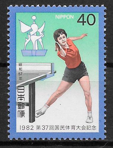 filatelia deporte Japón 1982