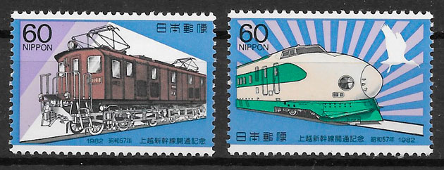 colección sellos trenes Japón 1982