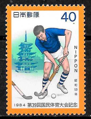sellos deporte Japón 1984