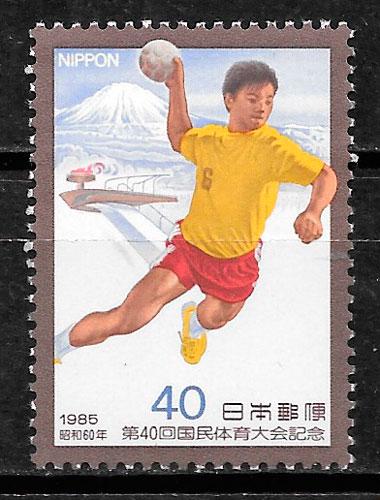 filatelia deporte Japón 1985