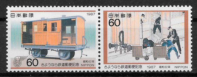 filatelia colección trenes Japón 1987