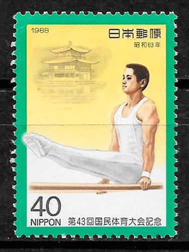 filatelia colección deporte Japón 1988