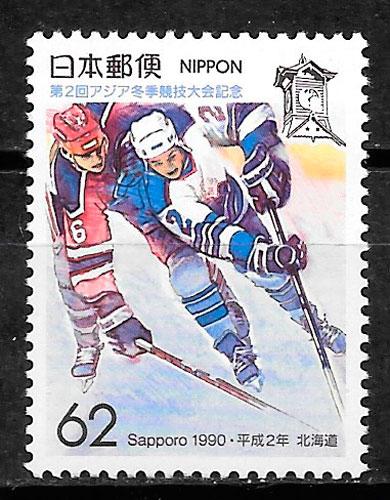 filatelia colección deporte Japón 1990