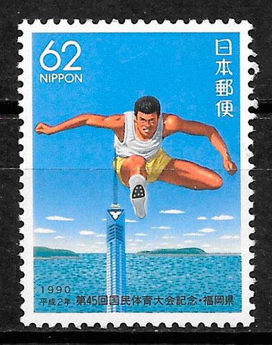colección sellos deporte Japón 1990