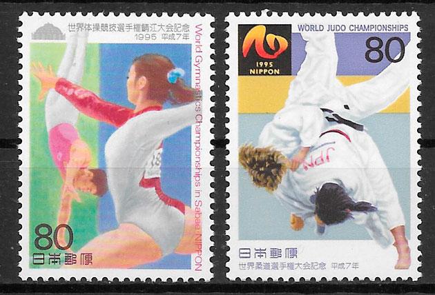 colección sellos deporte Japón 1995