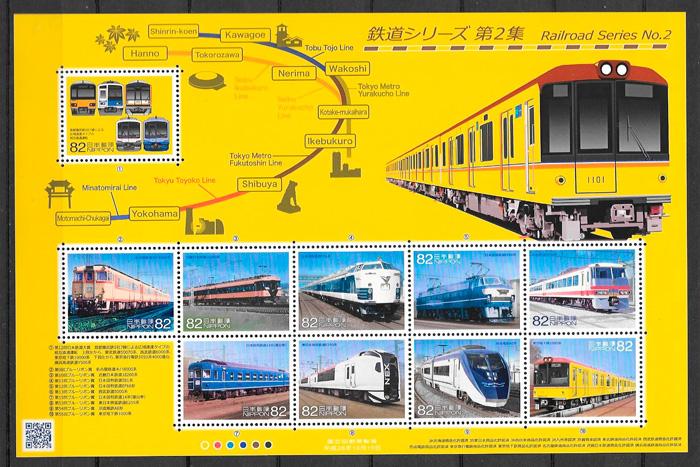 filetelia trenes Japon 2014