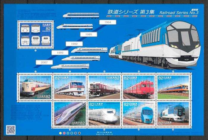 sellos trenes Japon 2015