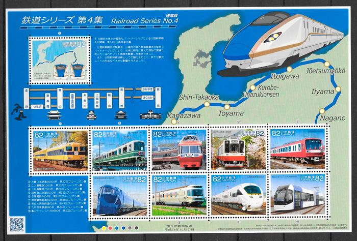 sellos trenes Japon 2016