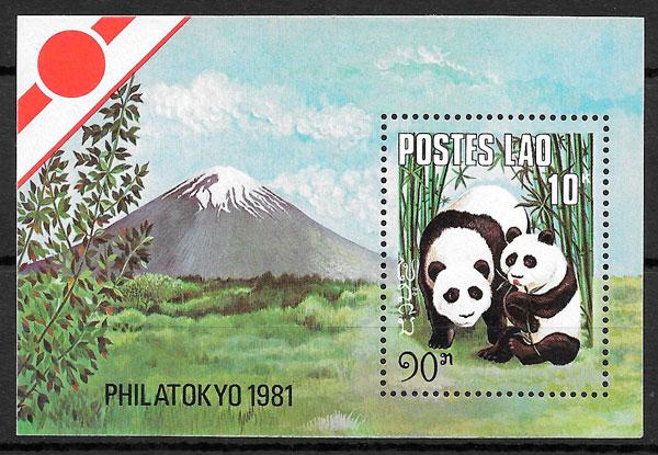 filatelia fauna LAOS 1981