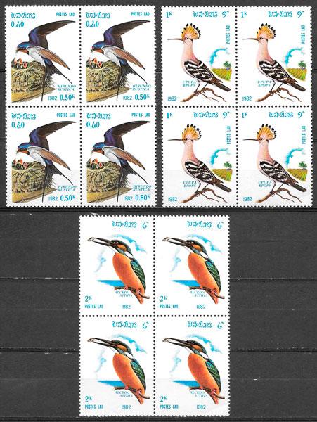 sellos fauna Laos 1982