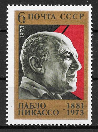 sellos pintura Rusia 1973