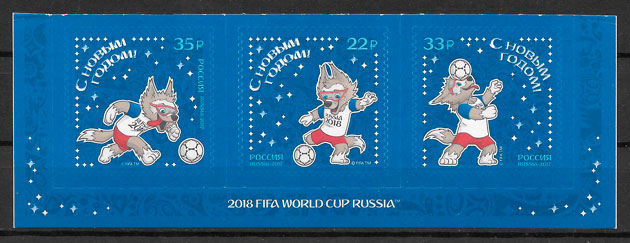 filatelias fútbol Rusia 2017