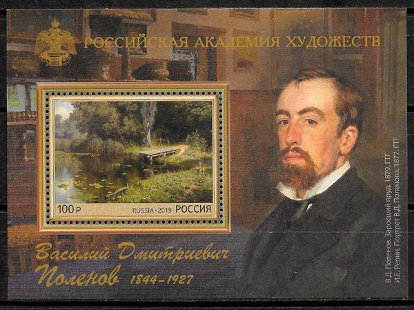 sellos pintura Rusia 2019