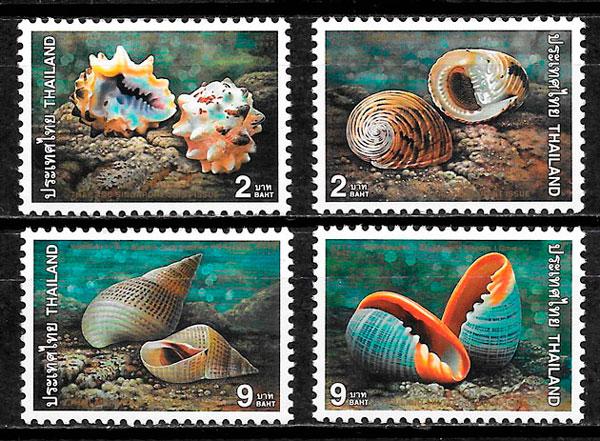 filatelia colección fauna Tailandia 1997