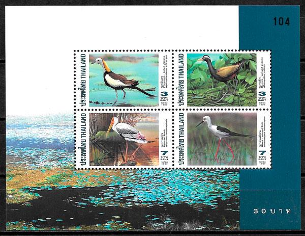 sellos fauna Tailandia 1997