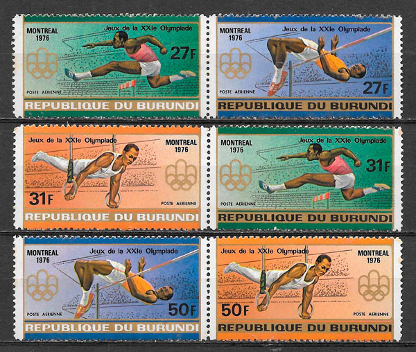 sellos olimpiadas Burundi 1976