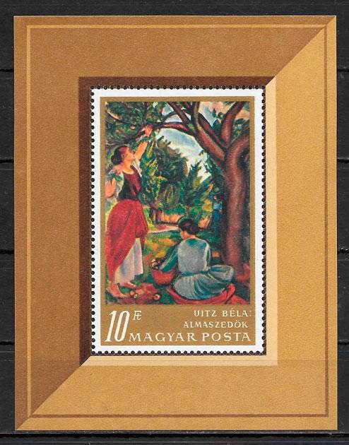 sellos pintura Hungría 1967