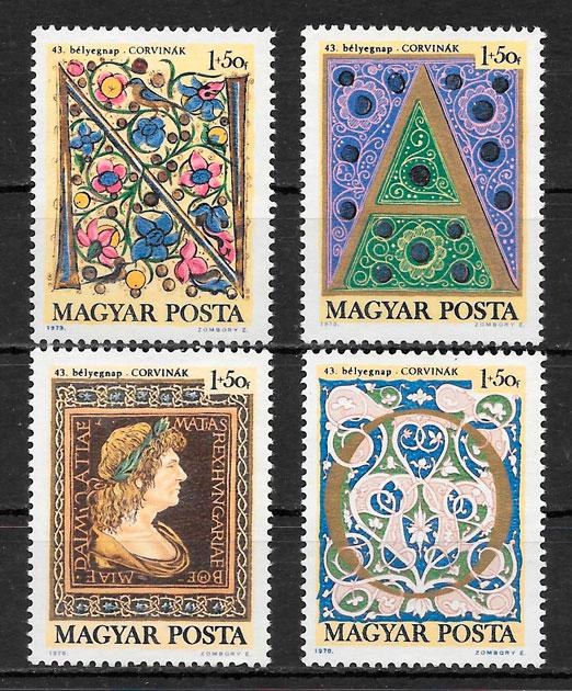 filatelia arte Hungría 1970