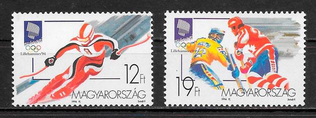colección sellos deporte Hungría 1994
