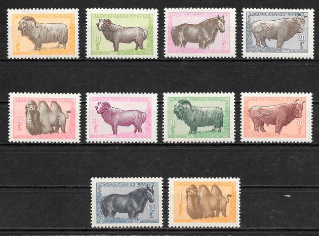 sellos fauna Mongolia 1958