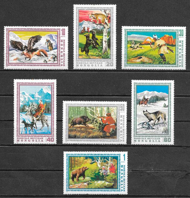 filatelia fauna Mongolia 1975