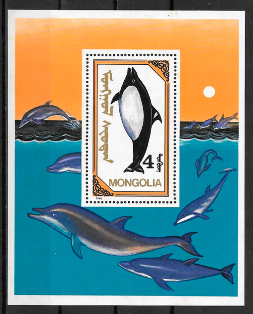 filatelia fauna Mongolia 1990