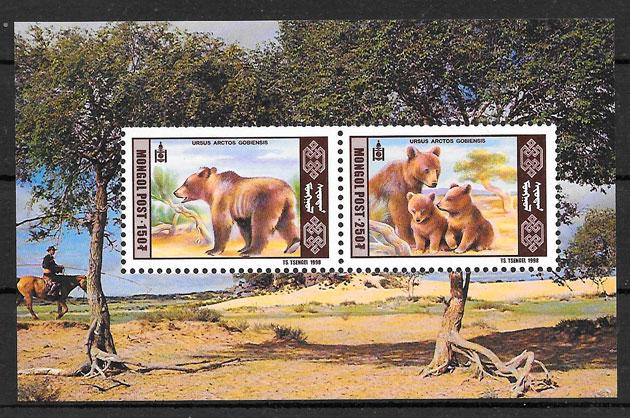 filatelia fauna Mongolia 1998
