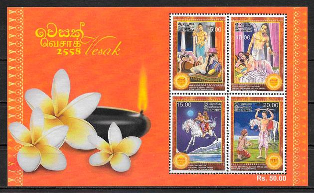 filatelia temas varios Sri Lanka 2014