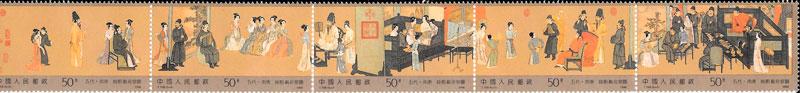 filatelia pinturas China 1990