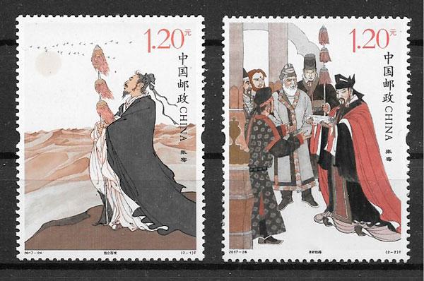 colección sellos pintura China 2017