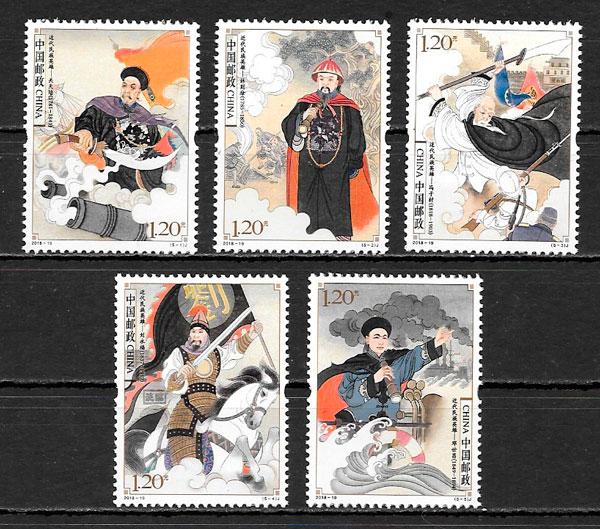 colección sellos pintura China 2018