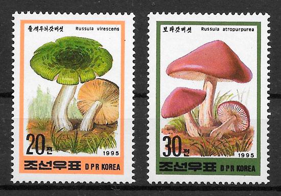 filatelia colección sellos Corea del Norte 1995