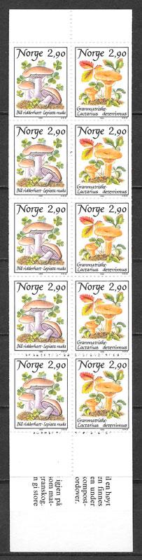 filatelia colección setas Noruega 1988