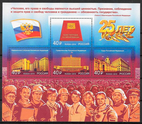 sellos temas varios Rusia 2018