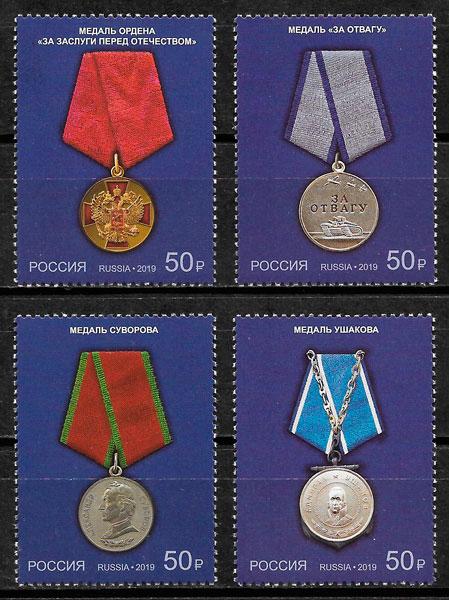 sellos temas varios Rusia 2019