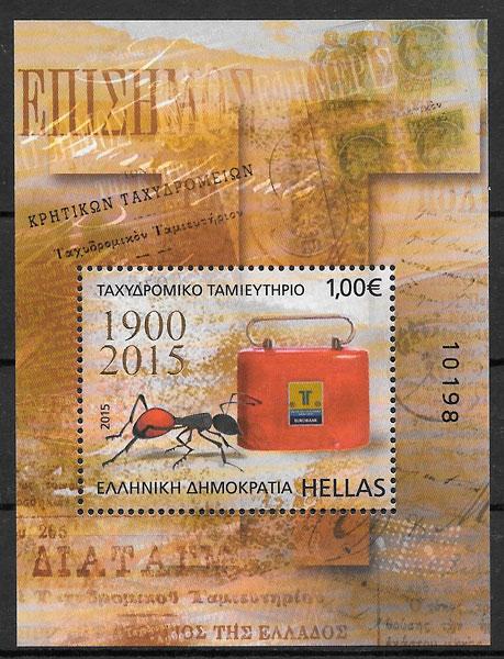filatelia fauna Grecia 2015