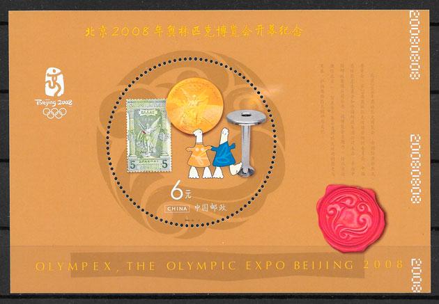sellos olimpiadas China 2008