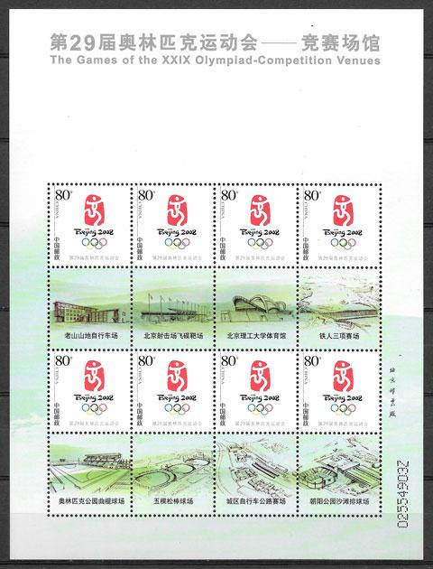 colección sellos olimpiadas China 2008