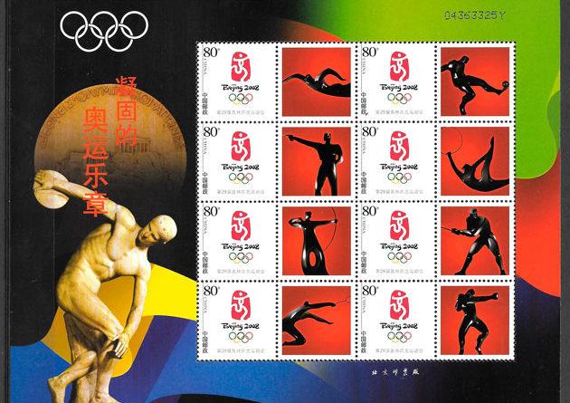 colección sellos olimpiadas 2008 China