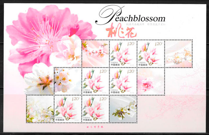 filatelia flora China 2011