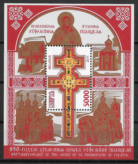 sellos arte Bielorrusia 2011