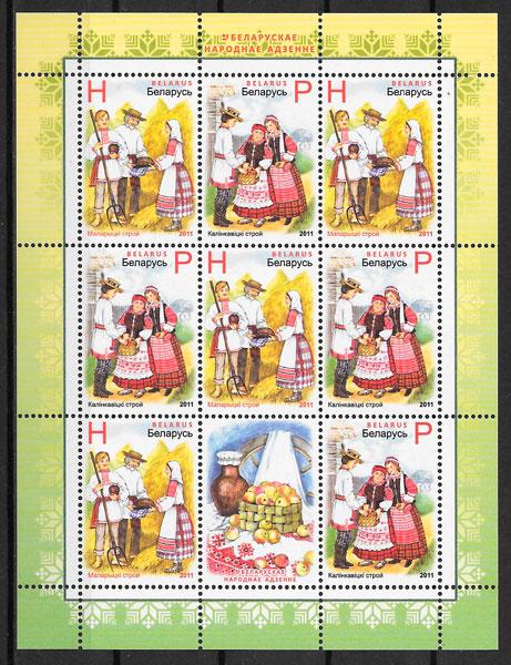 colección sellos arte Bielorrusia 2011