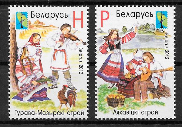 filatelia arte Bielorrusia 2012