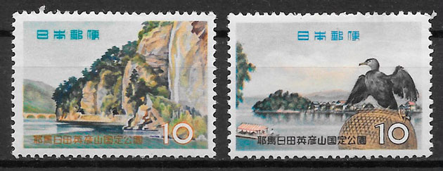 sellos parques naturales Japón 1959
