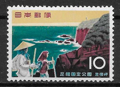 sellos parques naturales Japón 1958