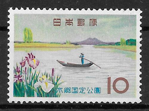 filatelia colección parques nacionales Japón 1962