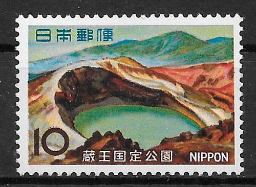 filatelia parques nacionales Japón 1966