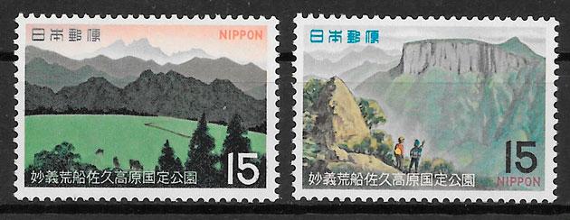 sellos parques nacionales Japón 1970