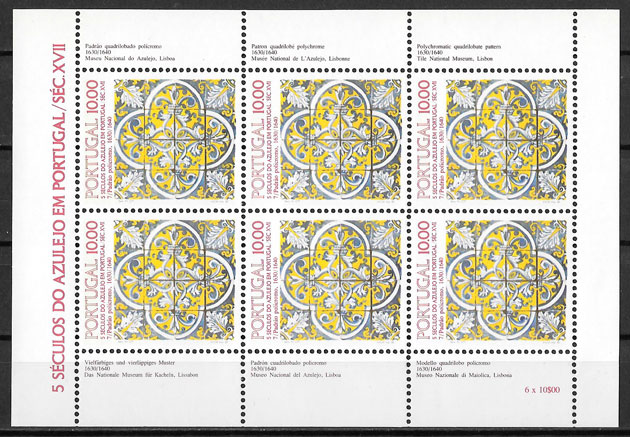 sellos Portugal 1982 arte