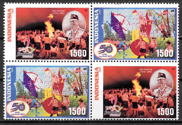 colección sellos escultismo Indonesia 2006